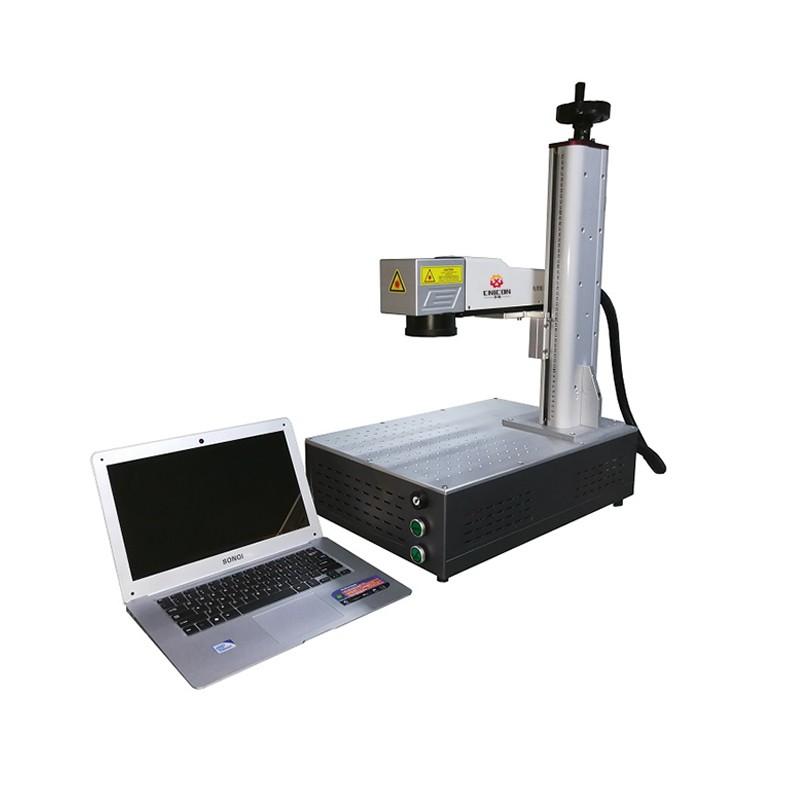 20W Laser Marking Machine Portable Type CN-F020-B