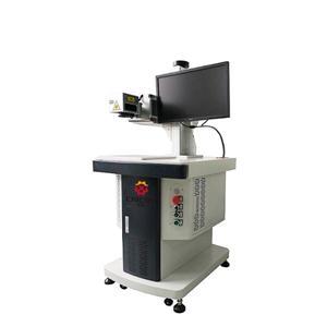 30W CO2 لیزر مارک ماشین نوع متداول با لیزر CO2 فرکانس رادیویی CN-CW30-A1