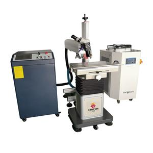 Tool,Die,Mold Repair Laser Welding Machine