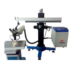 YAG Laser Mold Repair Welding Machine with Arm