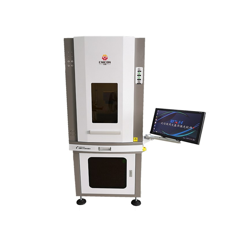 PCB Board UV Precision Laser Marking Machine