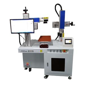 Double Laser Heads Fiber Laser Marking Machine With Automatic System