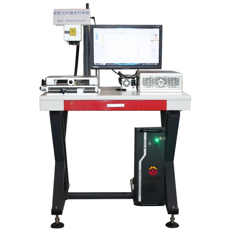 20W Fiber Laser Marking Machine With Max Laser Source CN-FW20-B1
