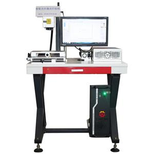20W Fiber Laser Marking Machine With Max Laser Source CN-FW20-B1
