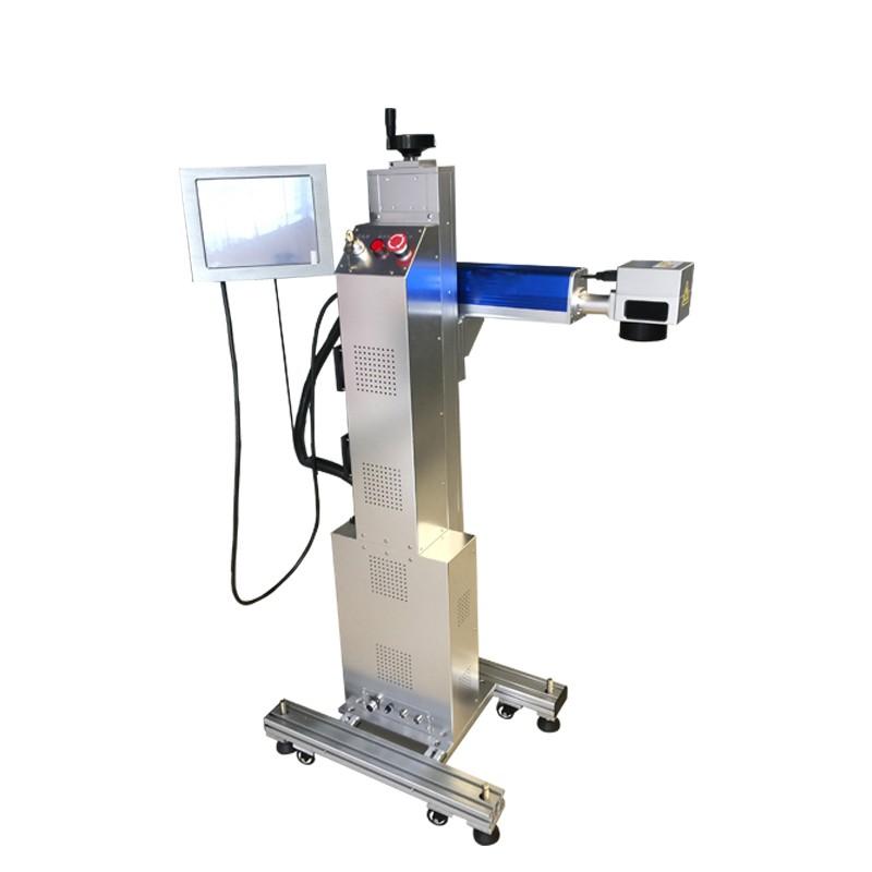 Fiber Laser Marking Machine Fly Type Suitable for Conveyor Belt