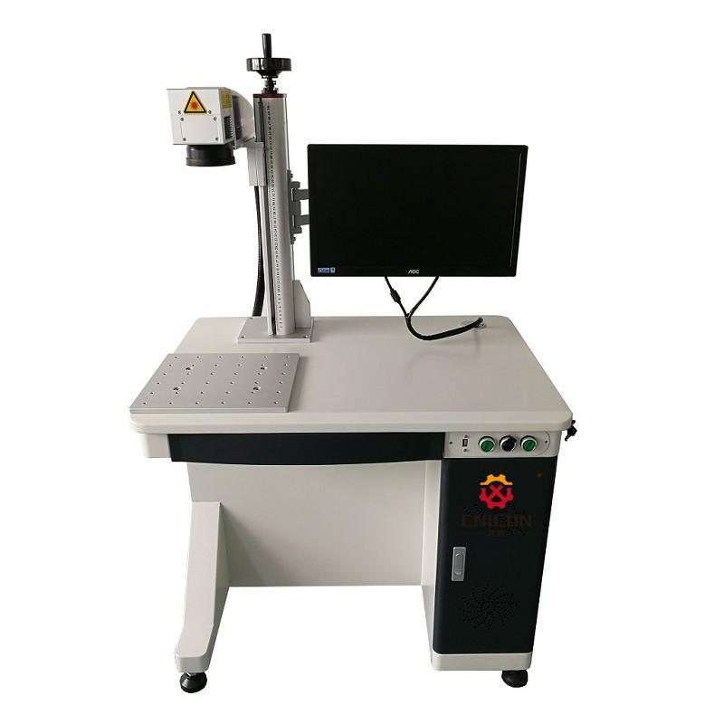 Метална табелка с лазерна маркираща машина за контрастно ситопечат на печатаща разлика