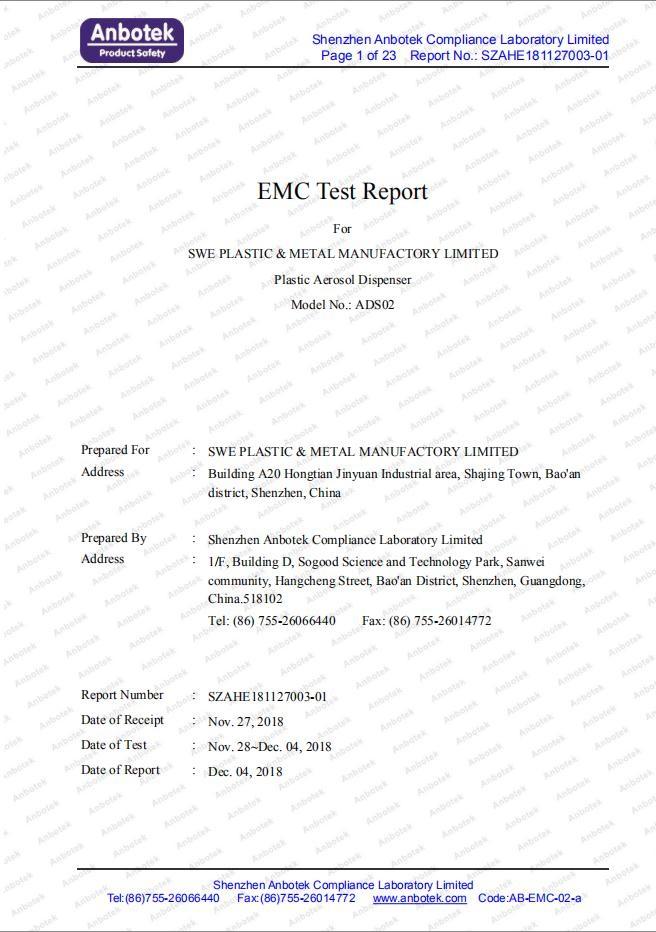 דוח בדיקת EMC