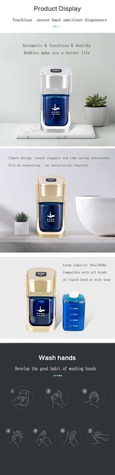distributore di sapone disinfettante