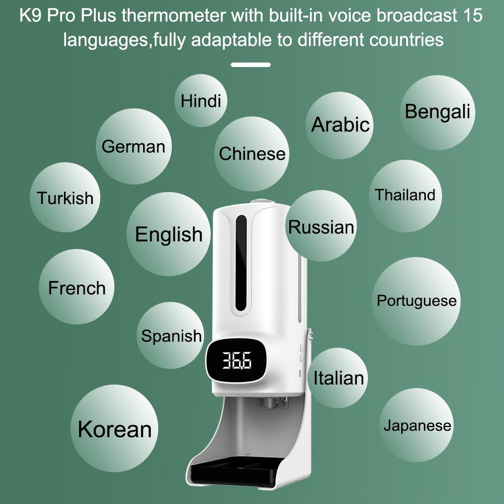 קנה כיצד להתקין את מדחום K9 Pro החדש,כיצד להתקין את מדחום K9 Pro החדש מחירים,כיצד להתקין את מדחום K9 Pro החדש מותגים,כיצד להתקין את מדחום K9 Pro החדש יצרן,כיצד להתקין את מדחום K9 Pro החדש ציטוטים,כיצד להתקין את מדחום K9 Pro החדש חברה