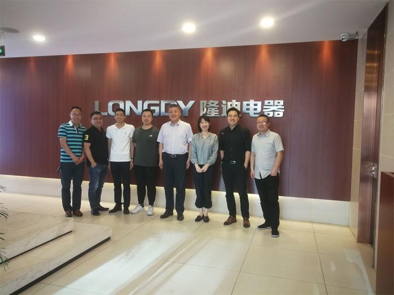 Factory audit of Jiangyin XINBOM
