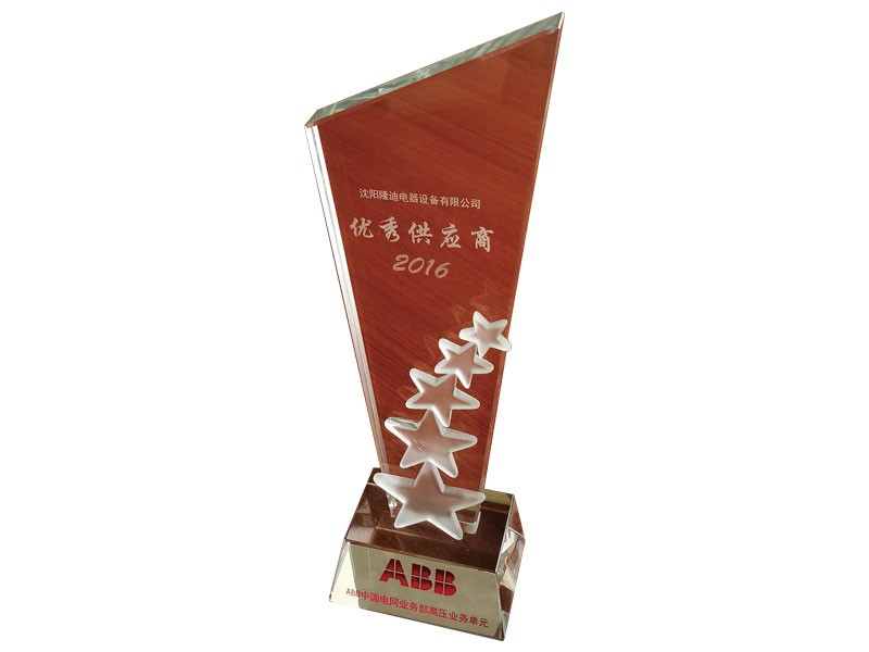 Longdy was awarded as Excellent Supplier by ABB