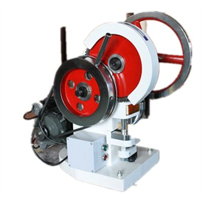 Pill Tablet Press Machine Manufacturers, Pill Tablet Press Machine Factory, Supply Pill Tablet Press Machine