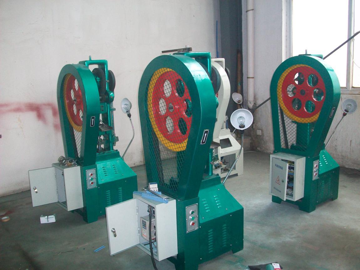 china tablet press machine