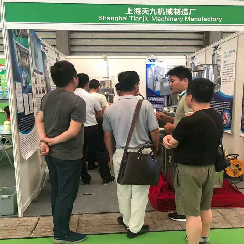 Tianjiu participated in the Shanghai Salt Expo