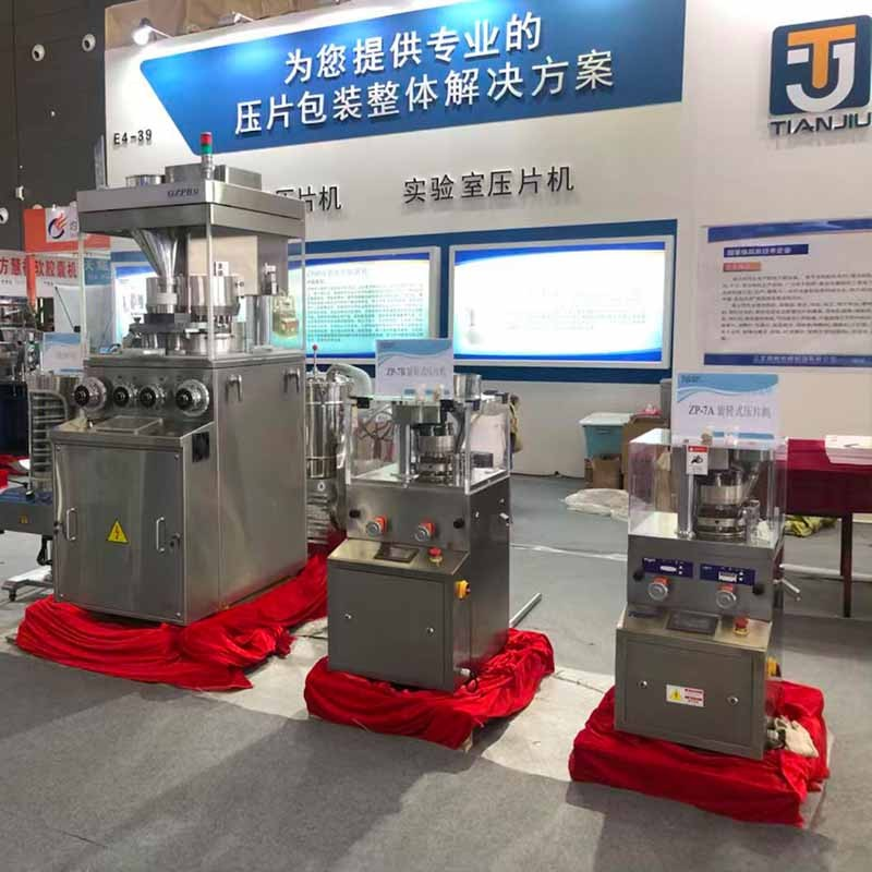 Tianjiu participated in CIPM