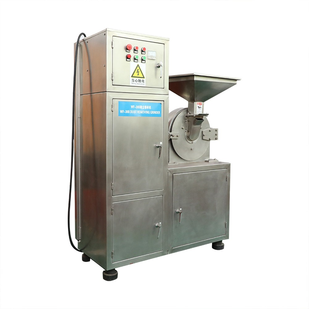 High Speed Pharmaceutical Pulverizer Manufacturers, High Speed Pharmaceutical Pulverizer Factory, Supply High Speed Pharmaceutical Pulverizer