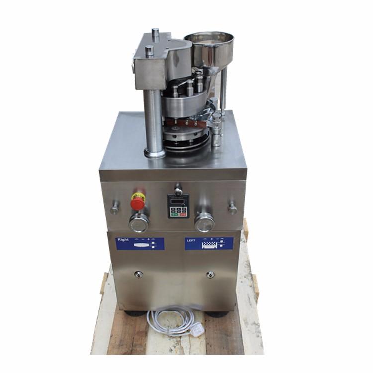 Αγοράστε Μικρό δισκίο για χρήση σε εργαστήριο,Μικρό δισκίο για χρήση σε εργαστήριο τιμές,Μικρό δισκίο για χρήση σε εργαστήριο μάρκες,Μικρό δισκίο για χρήση σε εργαστήριο Κατασκευαστής,Μικρό δισκίο για χρήση σε εργαστήριο Εισηγμένες,Μικρό δισκίο για χρήση σε εργαστήριο Εταιρείας,