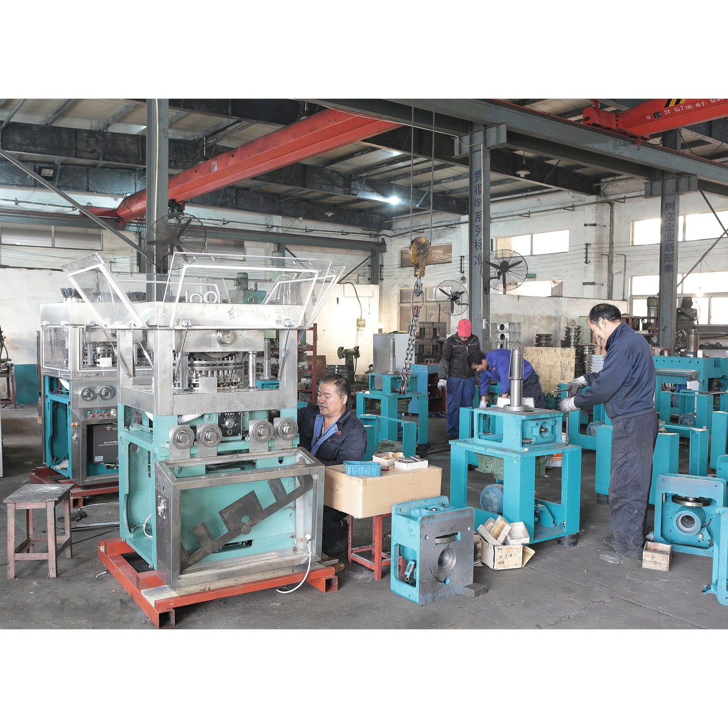 Rotary Chicken Essence Tablet Press Machinery Manufacturers, Rotary Chicken Essence Tablet Press Machinery Factory, Supply Rotary Chicken Essence Tablet Press Machinery