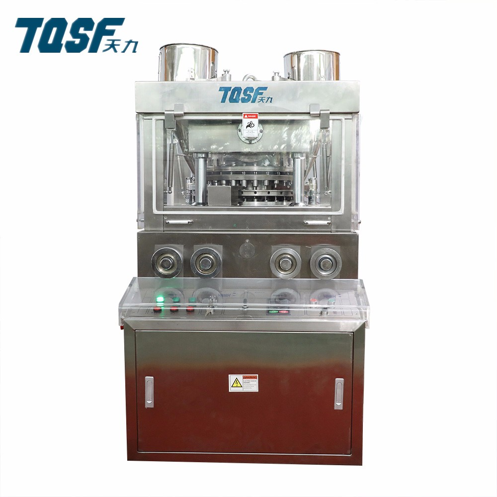 High Production Rotary Tablet Press Machine Manufacturers, High Production Rotary Tablet Press Machine Factory, Supply High Production Rotary Tablet Press Machine