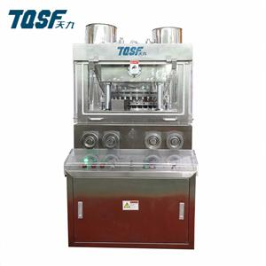 High Production Rotary Tablet Press Machine