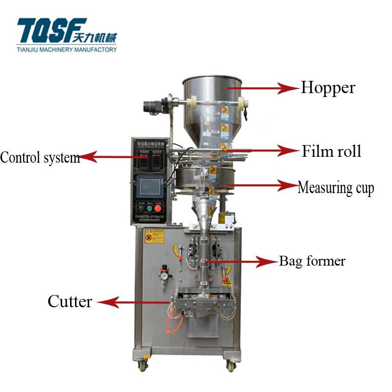 Vacuum Granule Powder Liquid Packing Machine