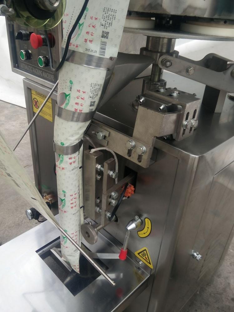 Comprar Máquina de envasado de líquidos en polvo granulado al vacío, Máquina de envasado de líquidos en polvo granulado al vacío Precios, Máquina de envasado de líquidos en polvo granulado al vacío Marcas, Máquina de envasado de líquidos en polvo granulado al vacío Fabricante, Máquina de envasado de líquidos en polvo granulado al vacío Citas, Máquina de envasado de líquidos en polvo granulado al vacío Empresa.
