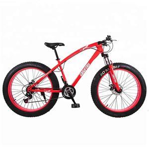 26 Inch 24 Speed Fat Tire Aluminum Drake Snow Bike