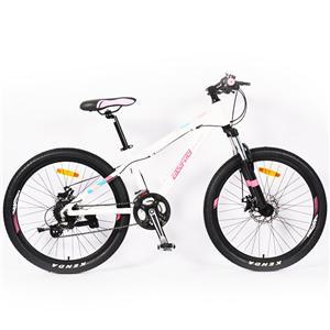 24 Inch Girl's Shock Absorber Fork Mountain Bike