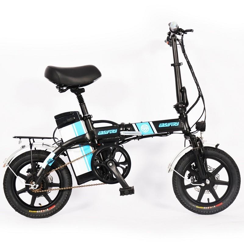 14 Inch Mini Disc Brakes Folding Electric Bike