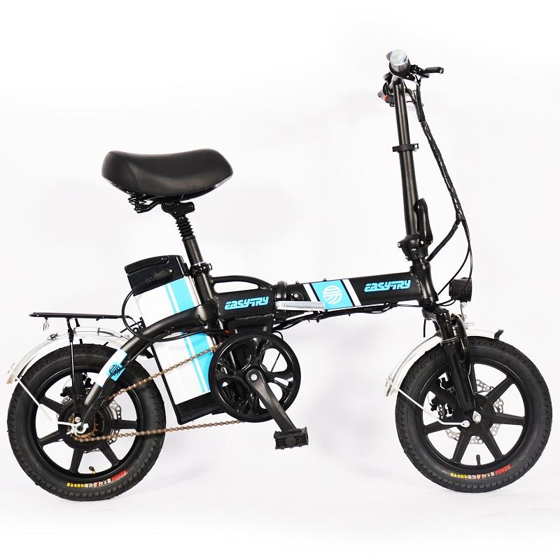 14 inch electric bike