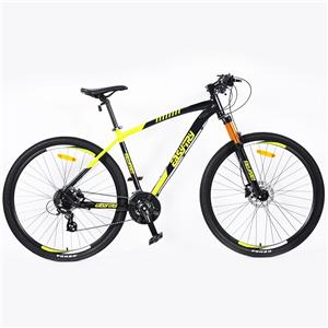 29 Inch Full Suspension Specialized Mountain Bike