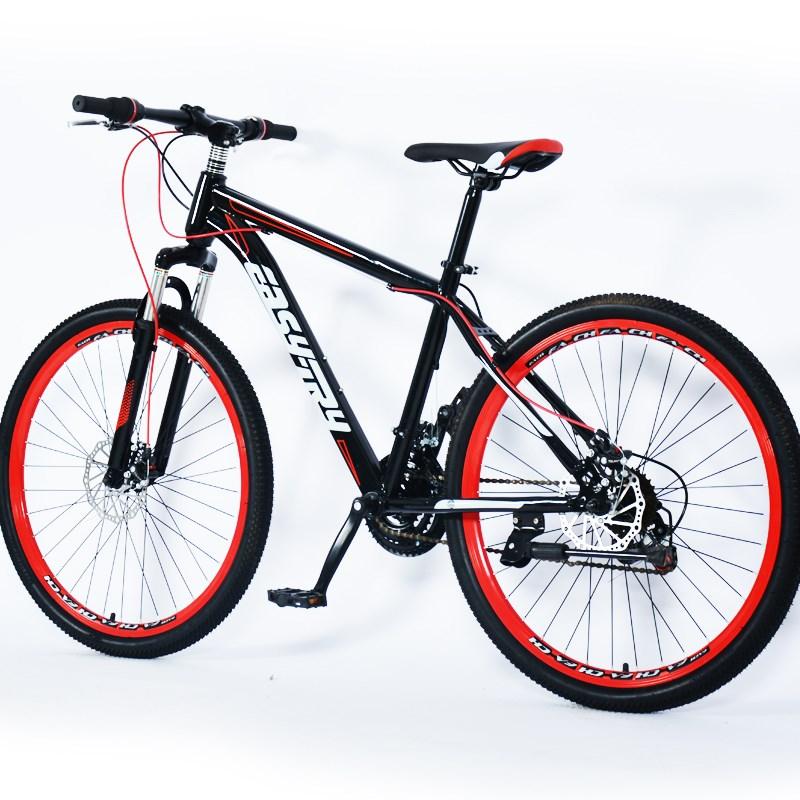 Comprar Bicicleta de montaña de 27,5 pulgadas fabricada en China, Bicicleta de montaña de 27,5 pulgadas fabricada en China Precios, Bicicleta de montaña de 27,5 pulgadas fabricada en China Marcas, Bicicleta de montaña de 27,5 pulgadas fabricada en China Fabricante, Bicicleta de montaña de 27,5 pulgadas fabricada en China Citas, Bicicleta de montaña de 27,5 pulgadas fabricada en China Empresa.