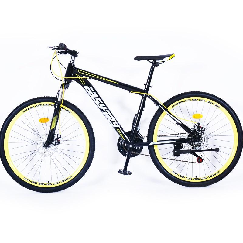 Comprar 26 pulgadas de colores al por mayor de bicicletas China Mountain Bike, 26 pulgadas de colores al por mayor de bicicletas China Mountain Bike Precios, 26 pulgadas de colores al por mayor de bicicletas China Mountain Bike Marcas, 26 pulgadas de colores al por mayor de bicicletas China Mountain Bike Fabricante, 26 pulgadas de colores al por mayor de bicicletas China Mountain Bike Citas, 26 pulgadas de colores al por mayor de bicicletas China Mountain Bike Empresa.