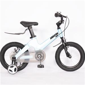 Frână cu disc cu copertă pentru lanț Biciclete pentru copii albastru deschis