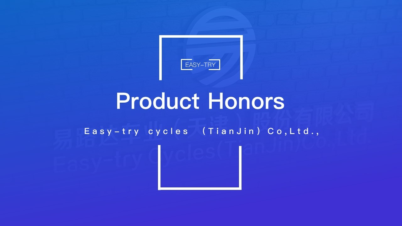 Product Honors