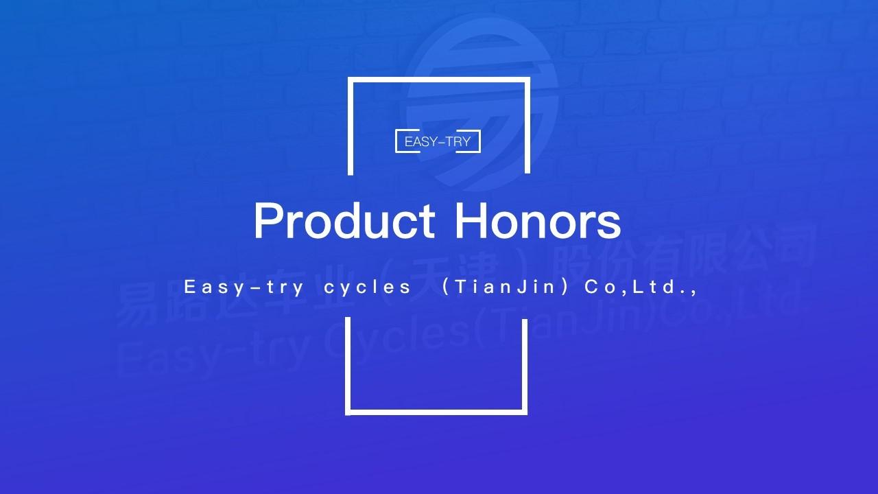 Honores de producto