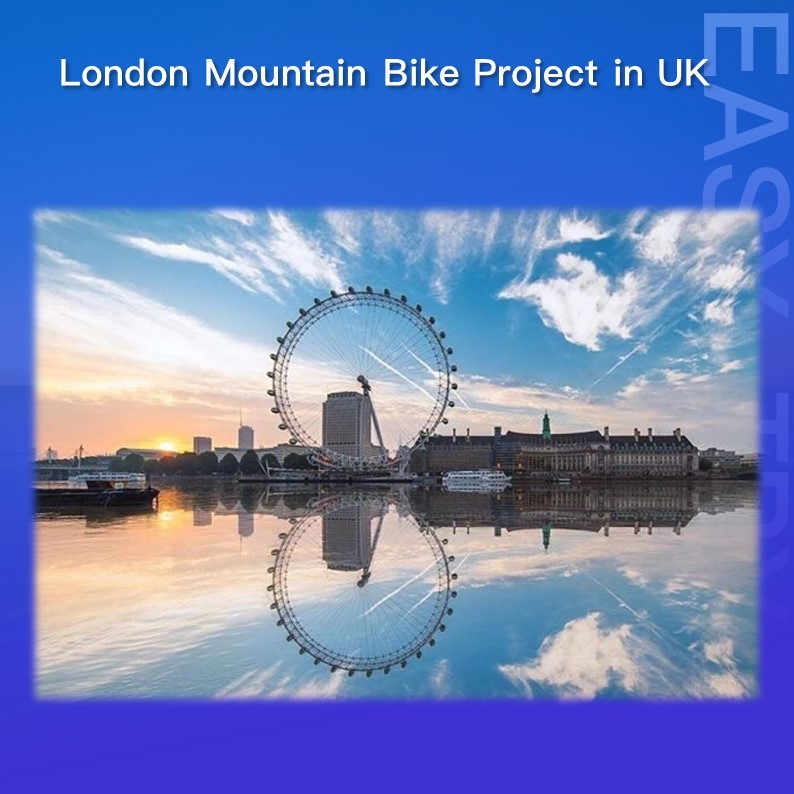 London Mountain Bike Project in UK