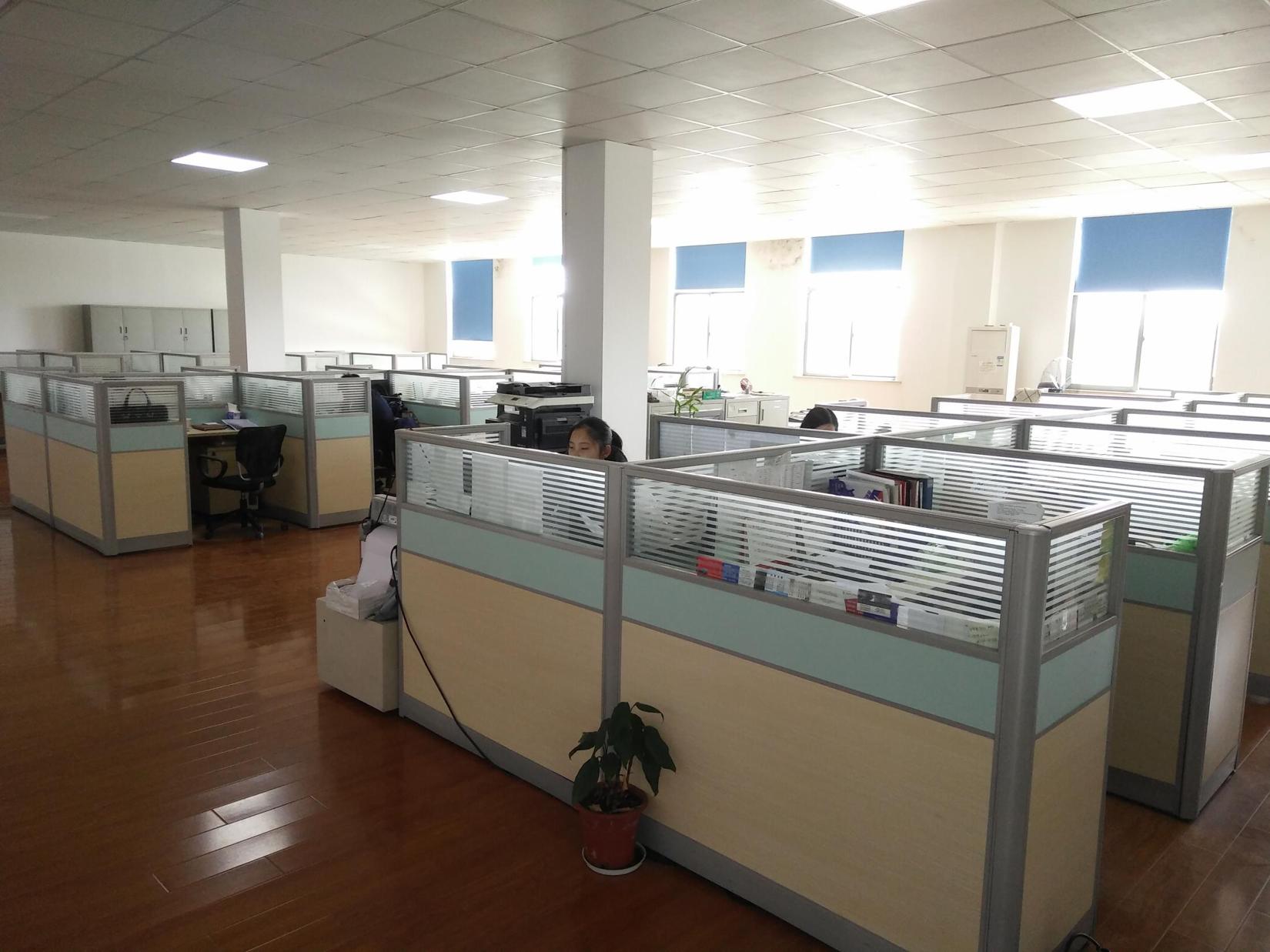 办公室.png