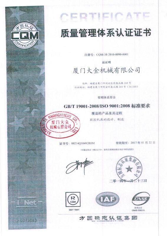 Certificado ISO 9001: 2008