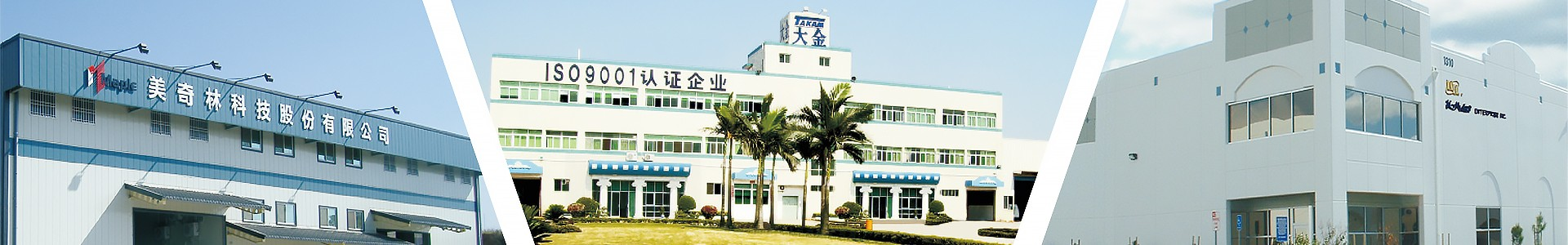 Xiamen Takam Machinery Co, Ltd