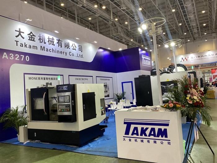 2020 Xiamen Industrial Exposition