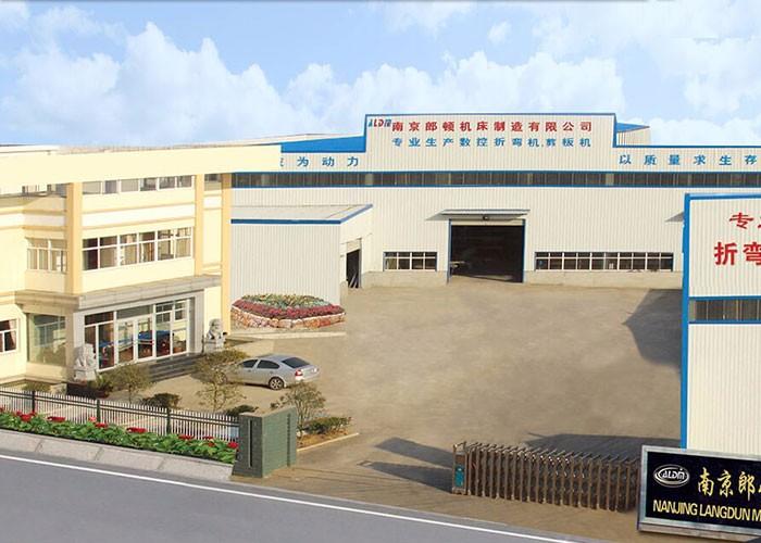 Nanjing Langdun Machine Tool Manufacturing Co., Ltd
