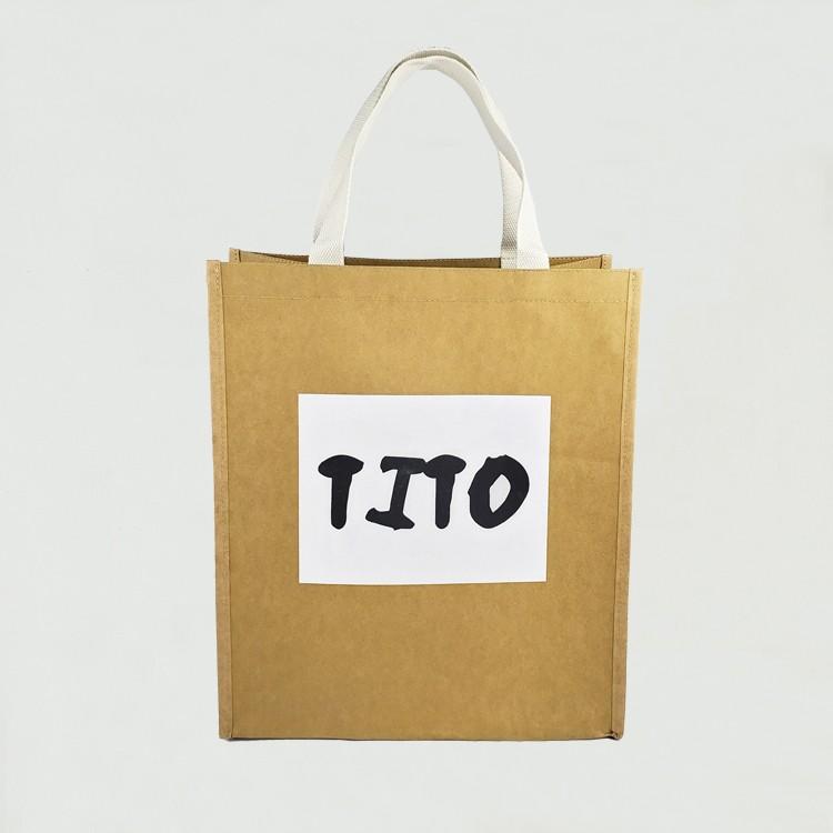 حقيبة تسوق من ورق الكرافت القابل للغسل