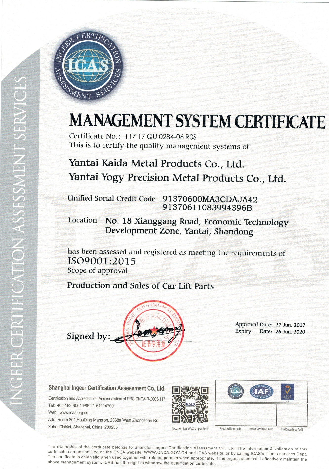 Our company has passed ISO9001:2015 certification.