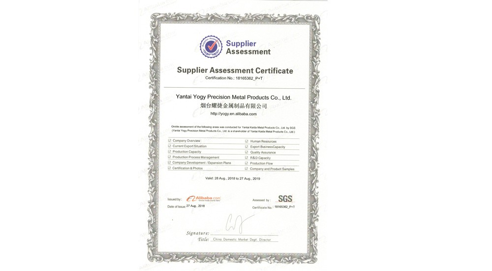 We are SGS certified supplier.