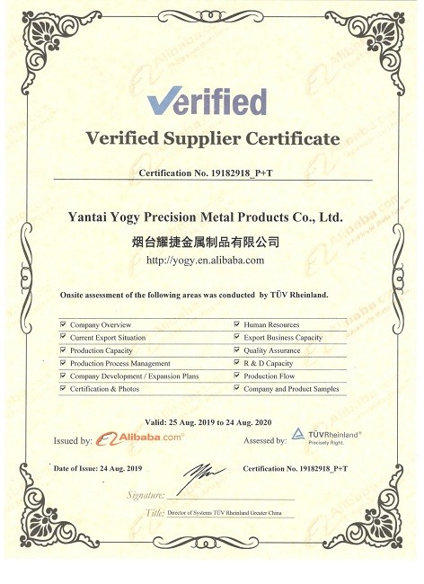 We have got TUV audit certificate