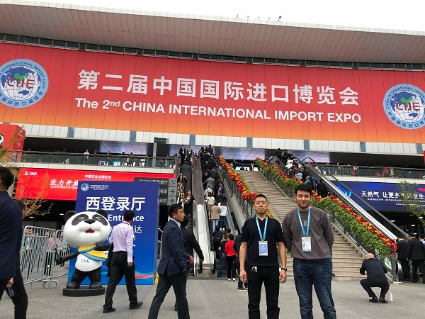 Nous avons participé à 2 Chine International Import Expo