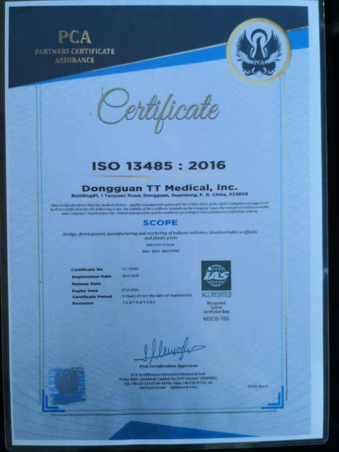 ISO13485-2016 Certificate