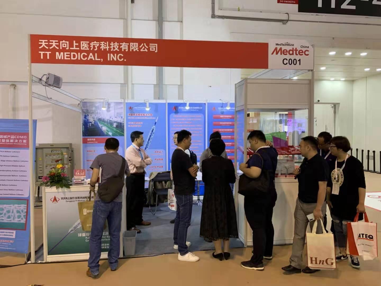 MedTech Shanghai1 2019