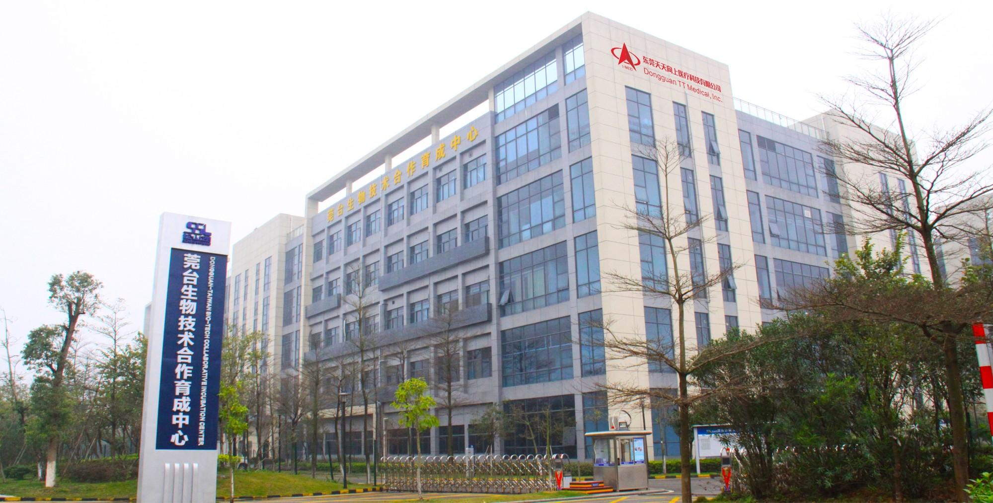广东省医用高分子材料工程技术研究中心